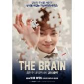 최현우 매직콘서트 'The Brain' (매직카우 회원 40%특별할인)