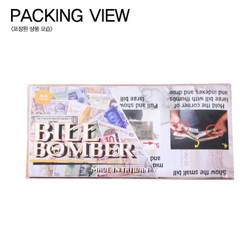 빌봄버(Bill Bomber)