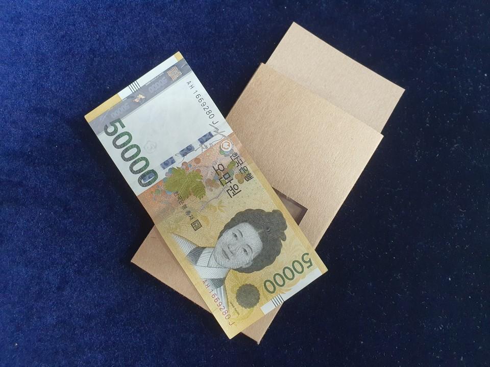 나타나는 지폐